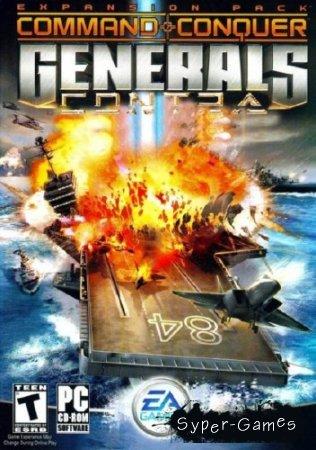 C&C Generals Zero Hour - Contra 007 Final (2009/RUS)