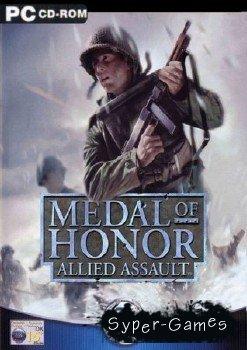 Medal Of Honor Allied Assault Трилогия (RUS/Repack by Fenixx)