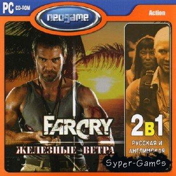 FarCry: Iron Wind/FarCry: Железные Ветра(2007/RUS)