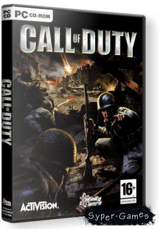 Call of Duty [ver.1.5] (2003/RUS/RePack)