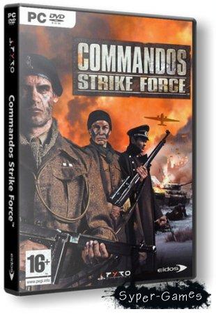 Commandos. Strike Force (2006/RUS/Rip)