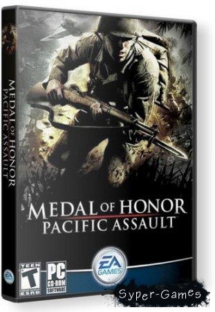 Medal Of Honor. Pacific Assault (2004/RUS/RePack 1.7 Gb)