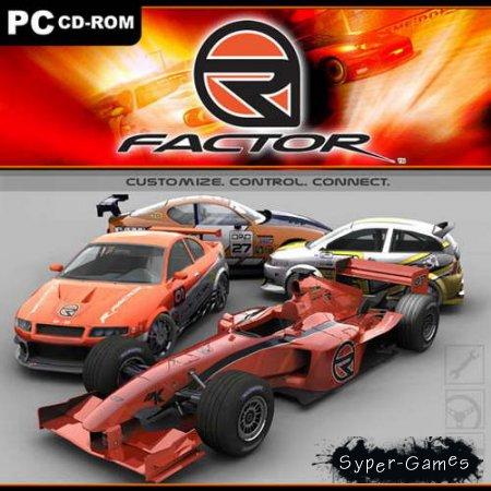 rFactor сборка WR Lada Cup ВАЗ 2101 (копейка) (2010/ENG/RePack)