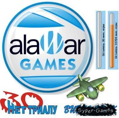 Обход 30-минутного триала игр Alawar