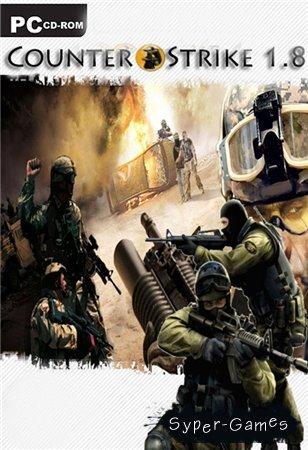 Counter-Strike 1.8 (Март 2010) RUS