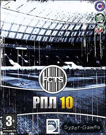 FIFA 10 и РПЛ 10 v1.0 (En/Ru/RePack)