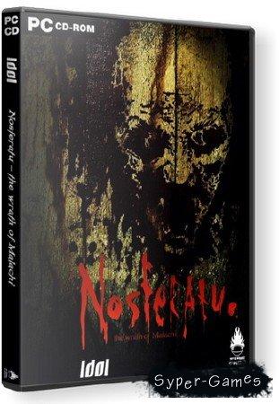Nosferatu: The Wrath of Malachi (2003/RUS/RePack)