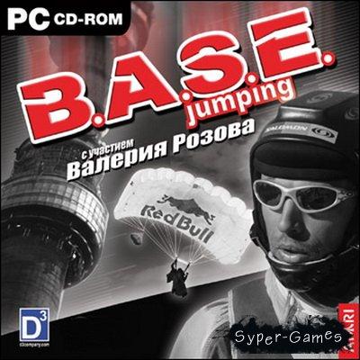 B.A.S.E. Jumping - Точка отрыва (2007/RUS/RePack)