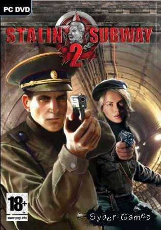 The Stalin Subway / Метро-2 (2006/RUS/RePack)