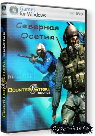 Counter Strike: Source - Северная Осетия (RUS/RePack)