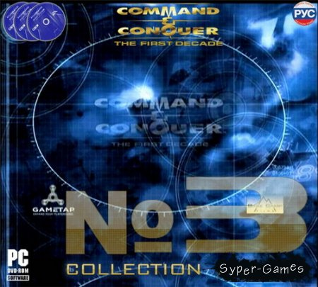 Command and Conquer. Collection Edition №3 (2006/RUS/RePack)