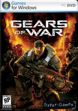 Gears Of War (2007/PC/RePack/RUS/ENG)