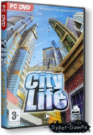 City Life 2008: Город, созданный тобой (2008/RUS/RePack)