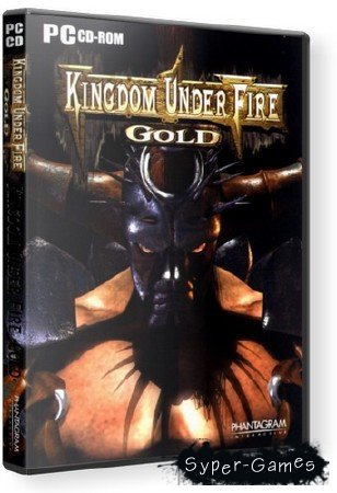 Kingdom Under Fire. Gold Edition (2001/RUS/ENG)