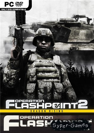 Operation Flashpoint. Pirat Edition