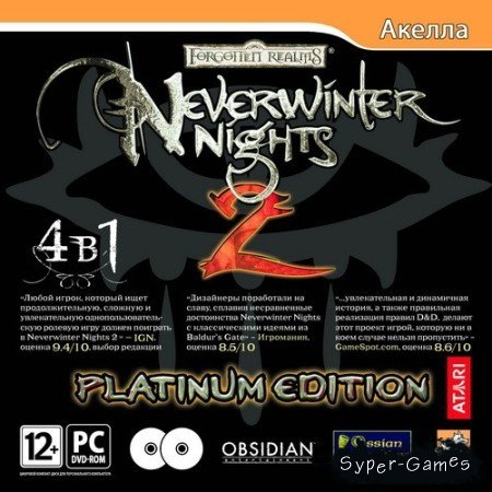 Neverwinter Nights 2 Platinum (2010/RUS)