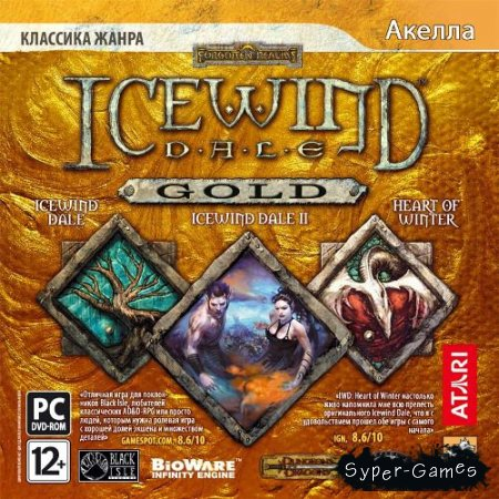 Icewind Dale Gold (2010/Akella/RUS/ENG/RePack)
