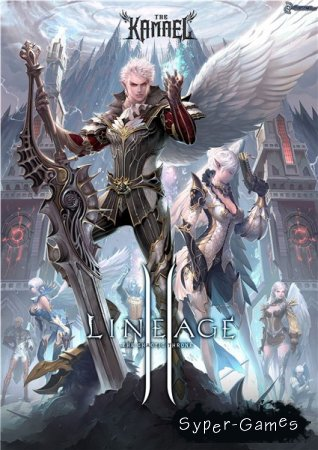 Lineage 2 Under World x500 (2010/RUS/ENG)