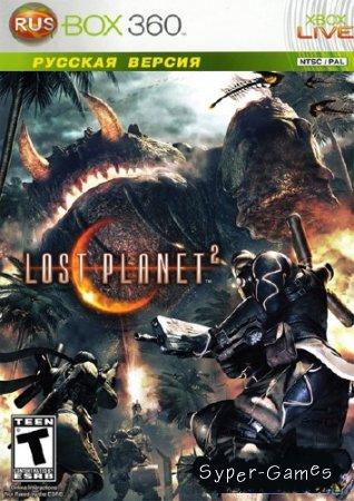 Lost Planet 2 (2010/RUS/XBOX360)