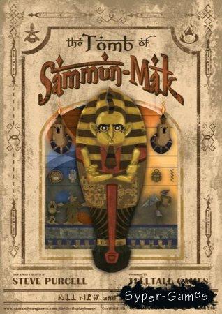 Sam & Max: Season 3 - Episode 2: The Tomb of Sammun-Mak (2010/ENG)