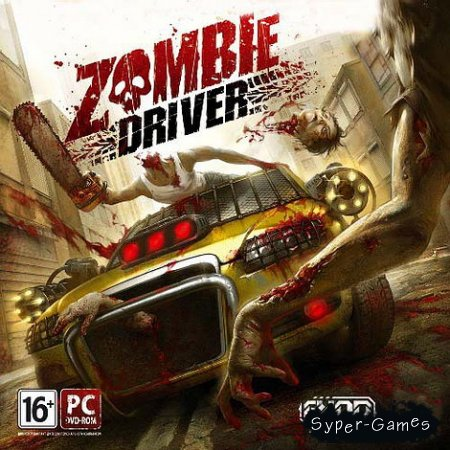Zombie Driver v.1.1.4 [2010/RUS/Repack]