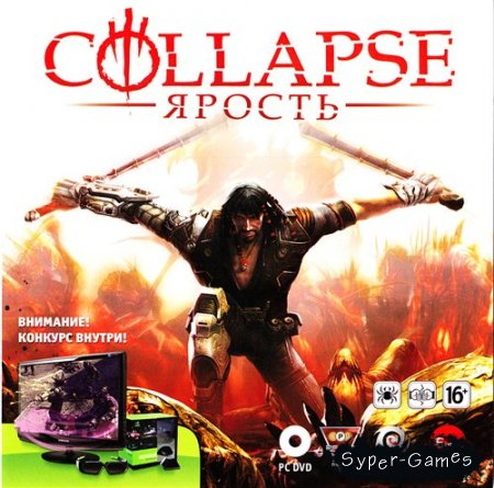 Collapse: Ярость (2010/RUS/FULL/RePack)