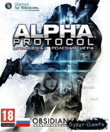 Alpha Protocol (2010/RUS/ENG/RePack)