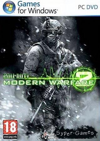 Call of Duty: Modern Warfare 2 AlterIWNet (RePack/RUS).