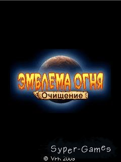 Fire Emblem / Эмблема огня  (6-7) RuS