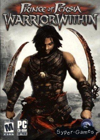 Принц Персии: Схватка с судьбой / Prince Of Persia: Warrior Within (2004/Repack)