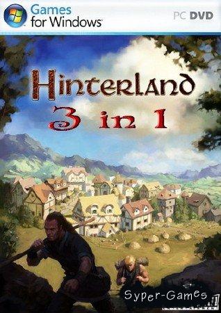 Hinterland 3in1 (2008-2010/RUS/RePack)
