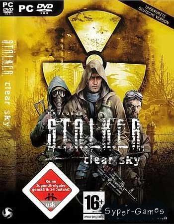 Stalker - Clear Sky (коллекционное издание на 2-х DVD)