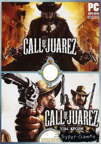 Дилогия Call of Juarez (2006-2009/RePack/Rus/Eng/3.37Gb)