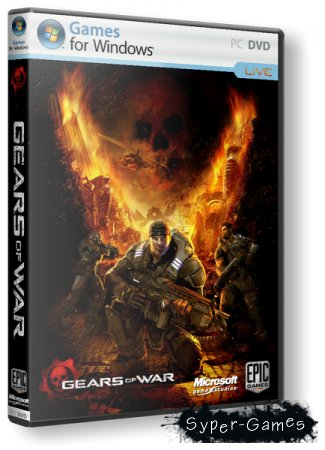 Gears of War (2007/RUS/ENG/Lossless RePack)