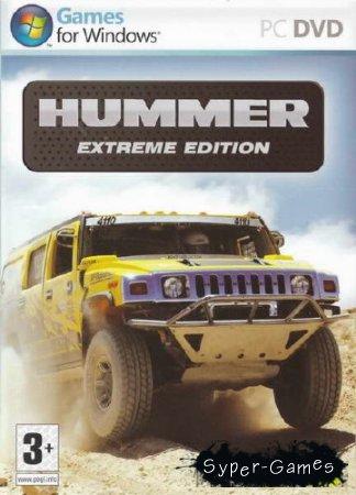 Полный привод 2: Hummer. Extreme Edition (2008/RUS/RePack)