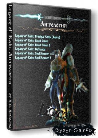 Антология Legacy of Kain (1997-2009/RUS/RePack by R.G. ReCoding)