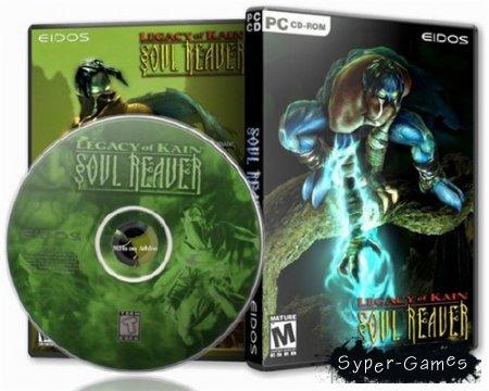 Legacy Of Kain: Soul Reaver (RUS/ENG)