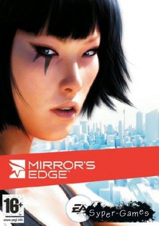 Mirror's Edge (Repack/2xDVD5 + Доп. материалы)