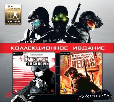 Tom Clancy's Rainbow Six. Коллекционное издание [5in1] (2008/RUS/ENG)