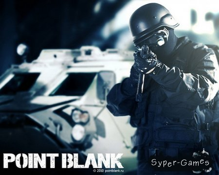Point Blank - Reloaded [2010/RUS/PC]