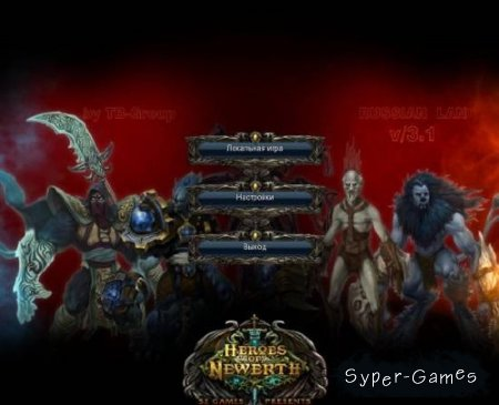 Герои Иномирья / Heroes Of Newerth LAN v3.1 (2010/RUS/ENG)