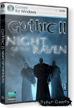 Gothic 2 + Gothic 2: Night of the Raven [+ Mods Pack] (2007/RUS/RePack)