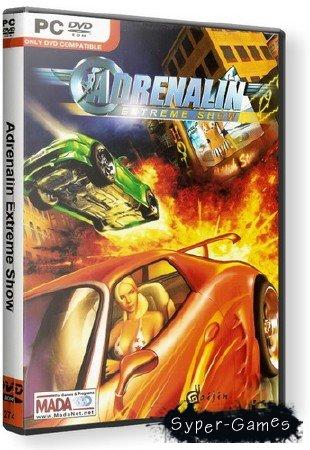 Adrenalin: Extreme Show (2005/RUS/RePack)