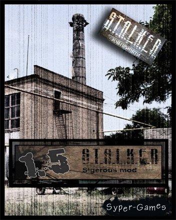 S.T.A.L.K.E.R. Call of Pripyat Sigerous MOD 1.5 + надстройки (2010/RUS/ADDON)
