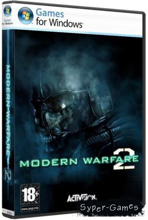 Call of Duty: Modern Warfare 2 Sevlan Edition [Multyplayer only] (2010)