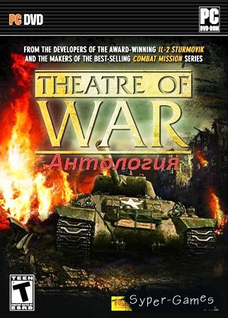Theatre of War 2 Super Pack (3 in 1) RePack Ru-Озвучка