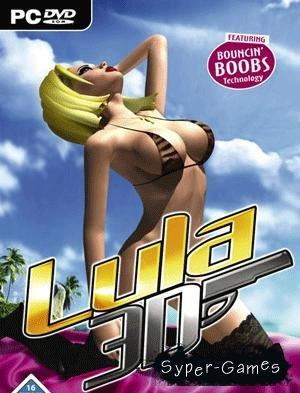 Lula 3D/Лула 3D