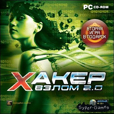 Хакер: Взлом 2.0 / Hacker Evolution Untold (2009/RUS/PC)