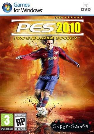Pro Evolution Soccer 2010 (Multi5/Losless RePack)