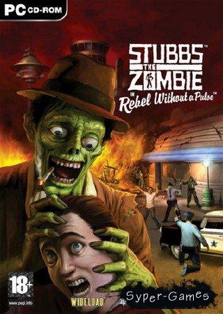 Stubbs The Zombie: Месть Короля (2006/RUS/RePack by altair-r)